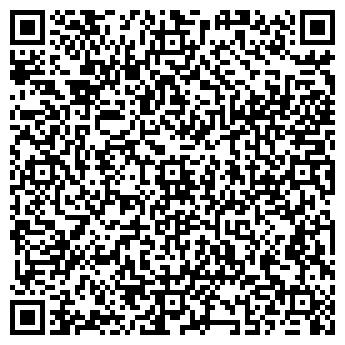 QR-код с контактной информацией организации Спрей Агро, ООО