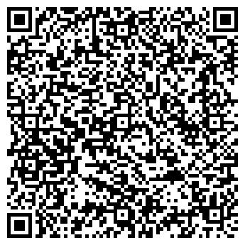 """QR-код с контактной информацией организации """" НАША ФЕРМА"""""""