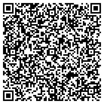 QR-код с контактной информацией организации Агростар, ООО