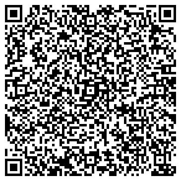 QR-код с контактной информацией организации Ваал Маркет, ООО
