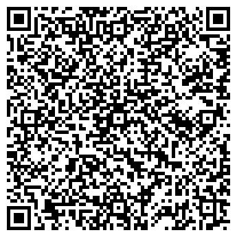 QR-код с контактной информацией организации San-cor, ООО