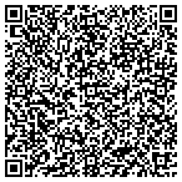 """QR-код с контактной информацией организации ЧСП Агрофирма """"Россия"""""""