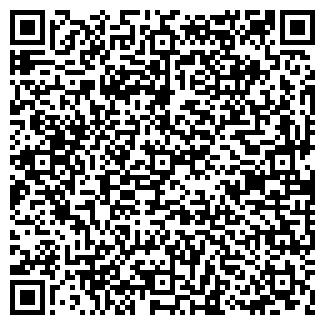 QR-код с контактной информацией организации МЕРА