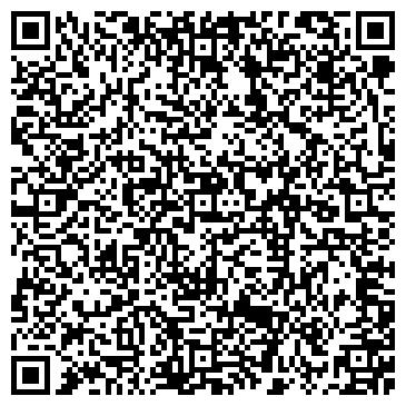 QR-код с контактной информацией организации Магнолия СВ