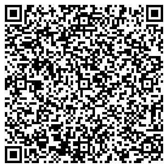 """QR-код с контактной информацией организации фоп """"Овум"""""""