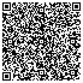 QR-код с контактной информацией организации Клематисы и розы