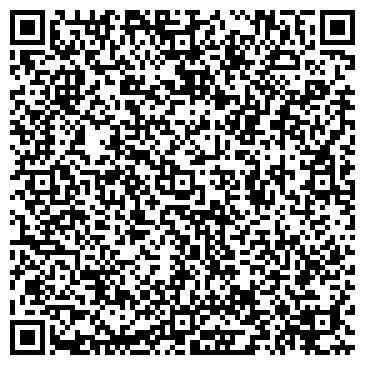 QR-код с контактной информацией организации Киевтракторсервис, ЧНПП