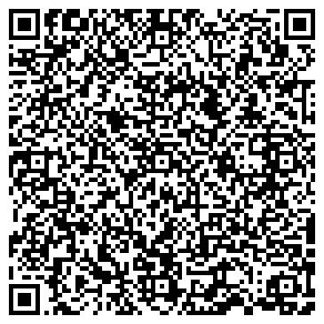 """QR-код с контактной информацией организации интернет-МАГАЗИН """"БУКЕТ"""""""
