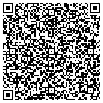 """QR-код с контактной информацией организации ООО """"Агро Рост"""""""