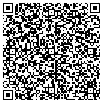 """QR-код с контактной информацией организации ООО """"Ласощи"""""""