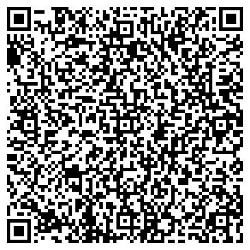 QR-код с контактной информацией организации ПП Эверест