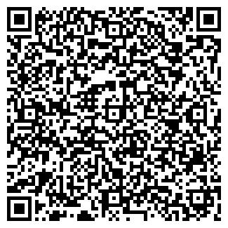 QR-код с контактной информацией организации Реммер ЧП