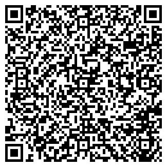 QR-код с контактной информацией организации ЧП Тальное