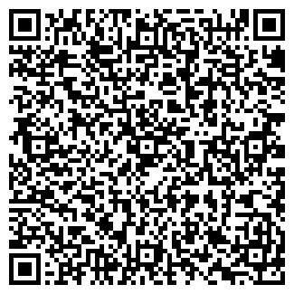 QR-код с контактной информацией организации Органика, ООО (Оrganik)