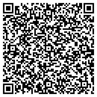QR-код с контактной информацией организации Украина, Фермерское хозяйство