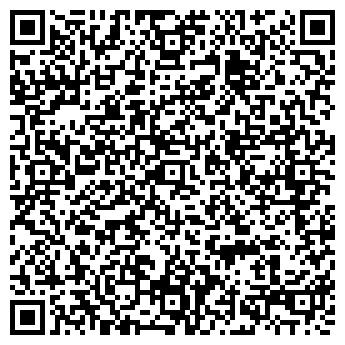 QR-код с контактной информацией организации Холодова, ФЛП