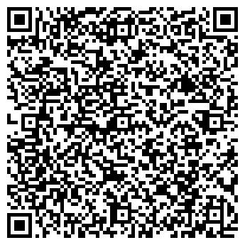 QR-код с контактной информацией организации Субъект предпринимательской деятельности СПД Белый