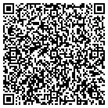 QR-код с контактной информацией организации Водолага И. Е.