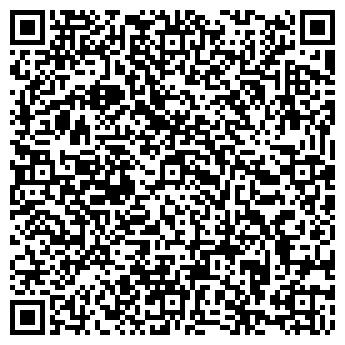 QR-код с контактной информацией организации ТРИНИТА