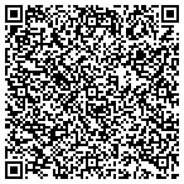 QR-код с контактной информацией организации Вектор-9, ЧП