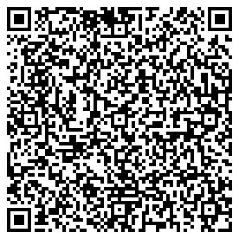 QR-код с контактной информацией организации Труд, ФХ