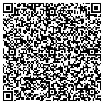 QR-код с контактной информацией организации Схид, ЧАО
