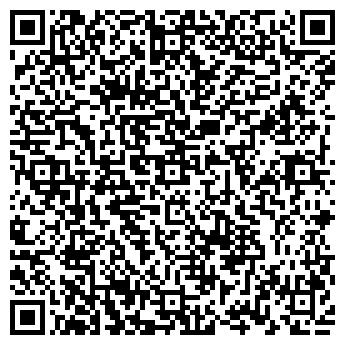 QR-код с контактной информацией организации Штефан,ЧП
