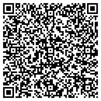 QR-код с контактной информацией организации КАЗОГНЕУПОР