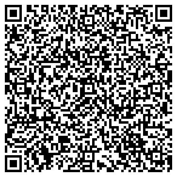 QR-код с контактной информацией организации Калина, ЧП