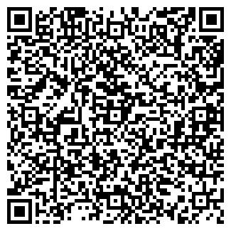 QR-код с контактной информацией организации Унифреш, ООО