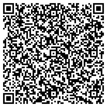 QR-код с контактной информацией организации Висла, ЧАО