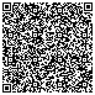 QR-код с контактной информацией организации Одесский осетроводческий комплекс, ООО