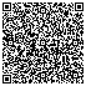 QR-код с контактной информацией организации Биокорм, ООО