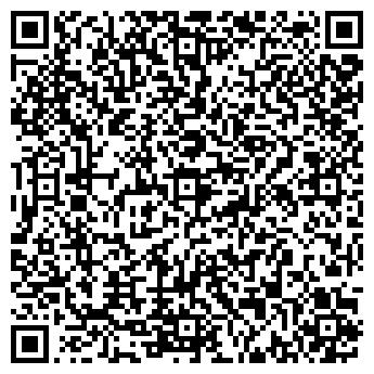QR-код с контактной информацией организации АВТОМАГИСТРАЛЬ