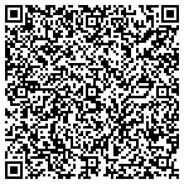 QR-код с контактной информацией организации МОСОБЛТРАНСЭКСПЕДИЦИЯ