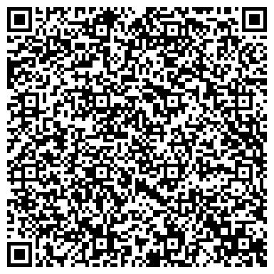 QR-код с контактной информацией организации Алмаз-Р ФХ (Алмаз ФХ), ООО