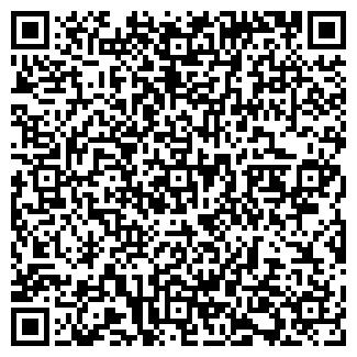 QR-код с контактной информацией организации Агро Кон, ООО