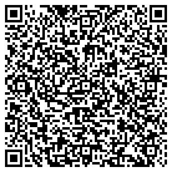 QR-код с контактной информацией организации Бейо Украина, ООО