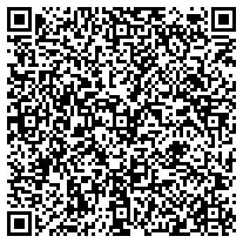 QR-код с контактной информацией организации Гончарук, ЧП
