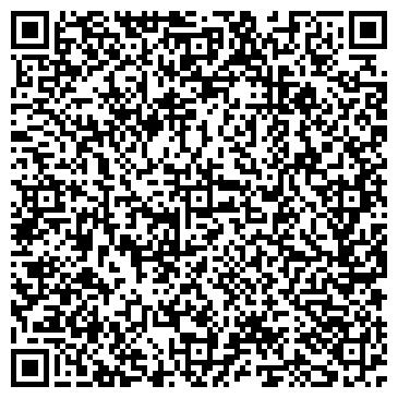 QR-код с контактной информацией организации Найс пкф, ООО