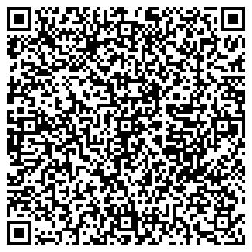 QR-код с контактной информацией организации Чернохатове, ФХ