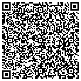 QR-код с контактной информацией организации Капуста, ЧП
