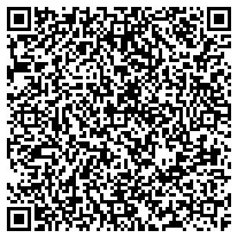 QR-код с контактной информацией организации Юлия, ООО