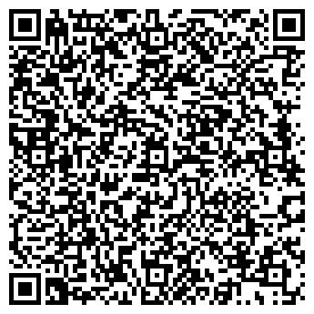 QR-код с контактной информацией организации А-Стандарт, ООО