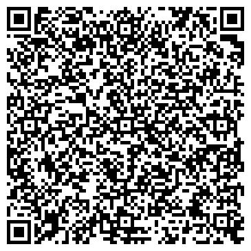 QR-код с контактной информацией организации Литвинов С.В., ЧП