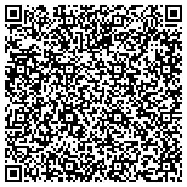QR-код с контактной информацией организации Словечне, ООО (Словечно)