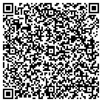 QR-код с контактной информацией организации Зеленый гай, ФХ