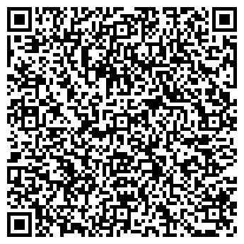 QR-код с контактной информацией организации Гулый, ЧП