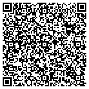 QR-код с контактной информацией организации Хюдек, ООО
