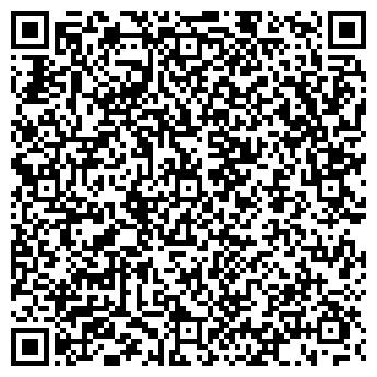 QR-код с контактной информацией организации Тандем-Ю.Г., ООО